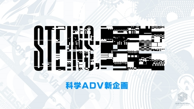 『STEINS;GATE』の新展開や『ANONYMOUS;CODE』の続報も! 宮野真守さんら声優陣が登壇した株式会社MAGES.事業戦略発表会をレポート-10