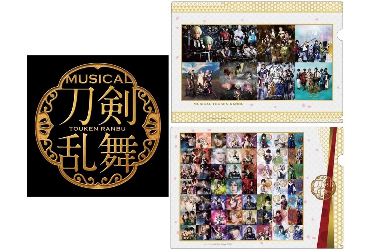 『刀ミュ』5周年フェアがアニメイトで開催