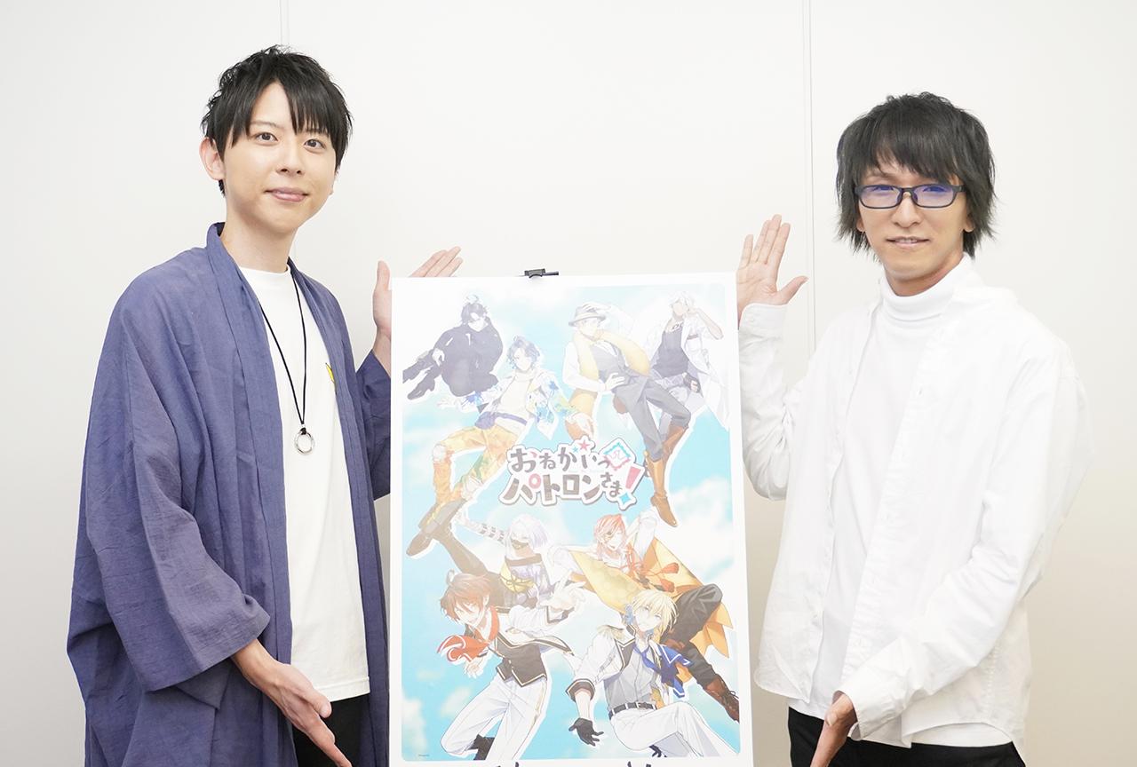 秋アニメ『おねパト』朝霧友陽&坂上晶インタビュー