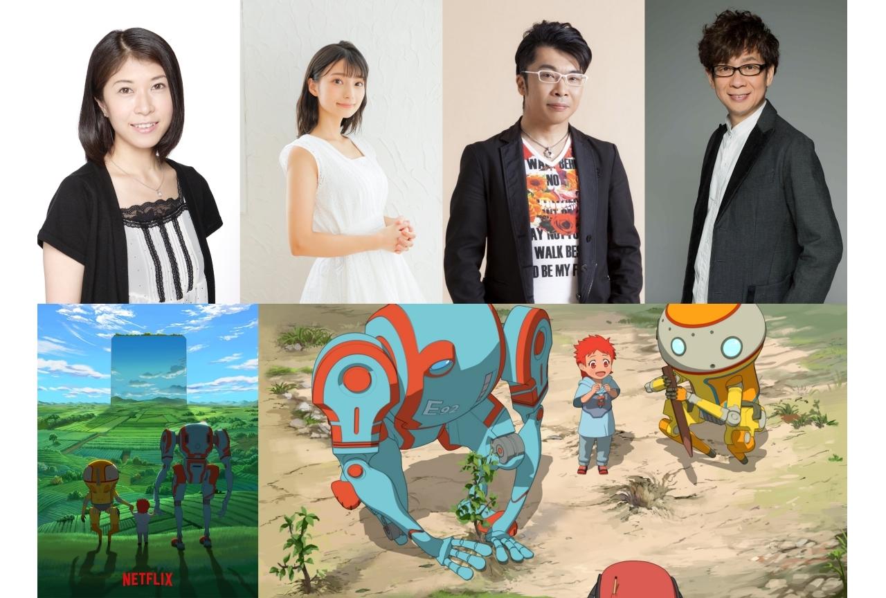 アニメ「エデン」Netflixオリジナルアニメシリーズ2021年5月配信決定
