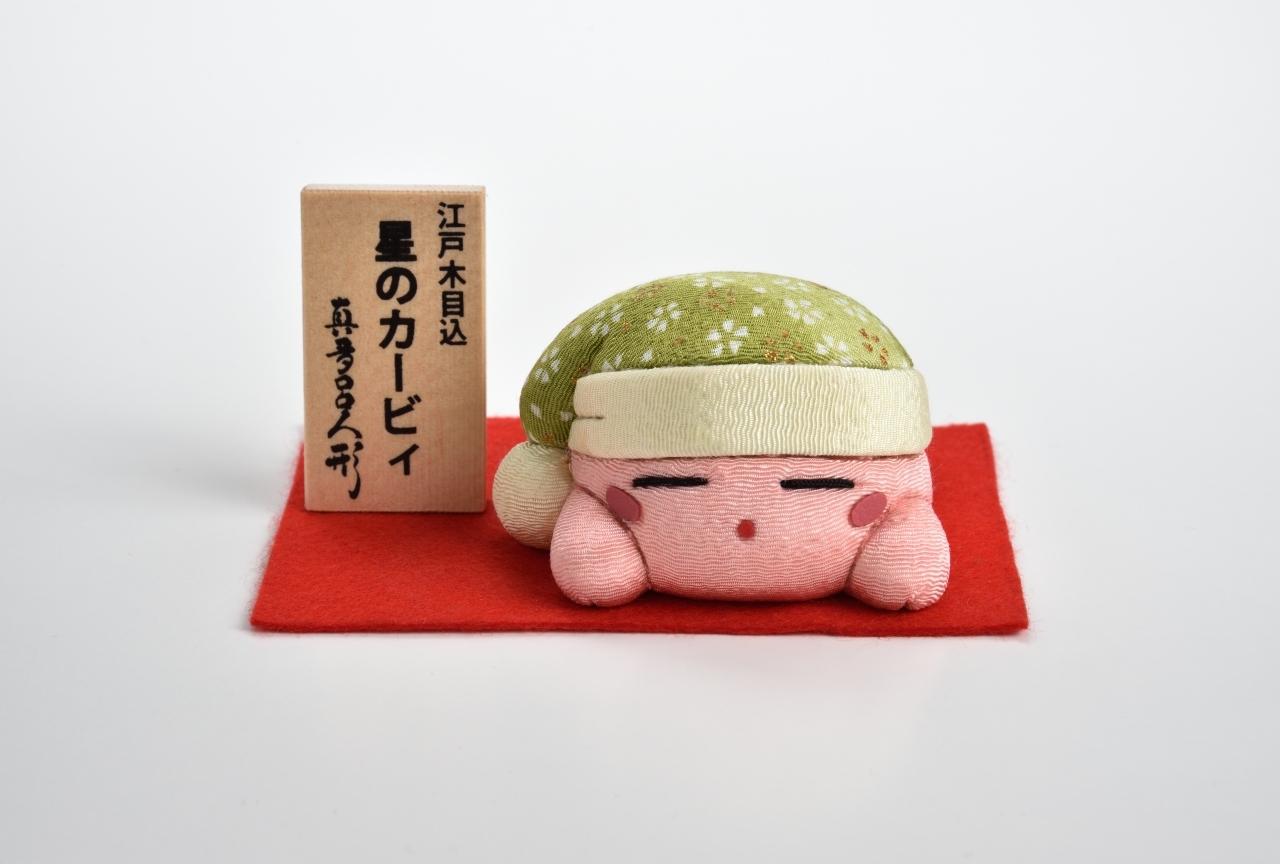 『星のカービィ』よりカービィの江戸木目込み人形が登場!