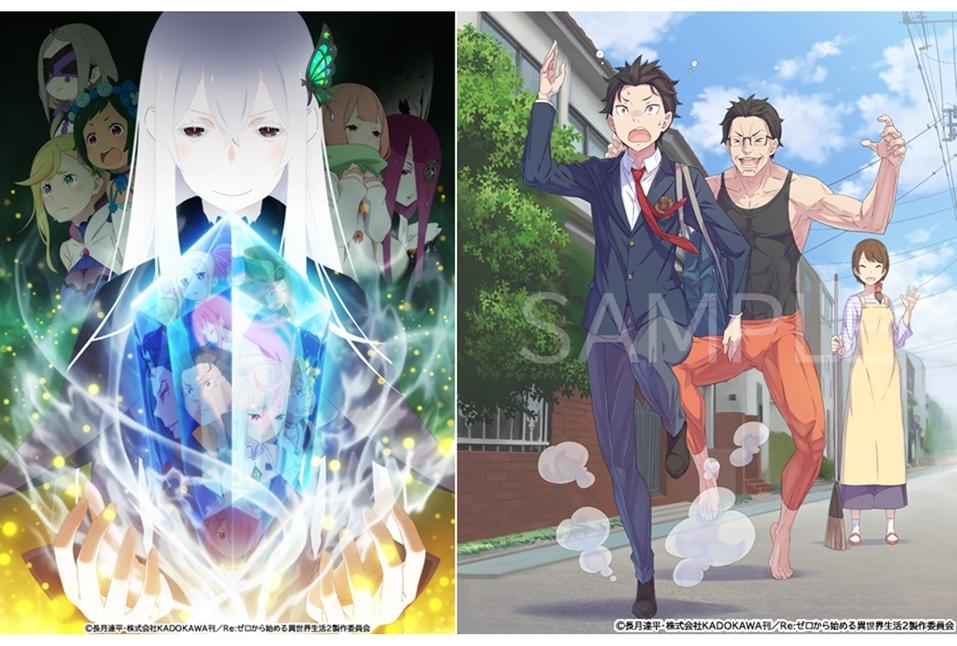 アニメ『リゼロ』第2期のSPイベント開催!小林裕介ら声優登壇
