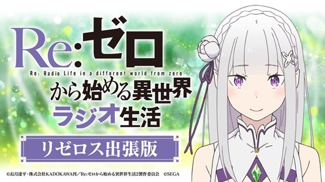 2020夏アニメの画像-4