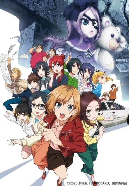 声優・木村珠莉さん、山岡ゆりさん、吉野裕行さん、小林裕介さん出演の『劇場版SHIROBAKO』BD&DVD発売記念生特番が11月7日に実施!
