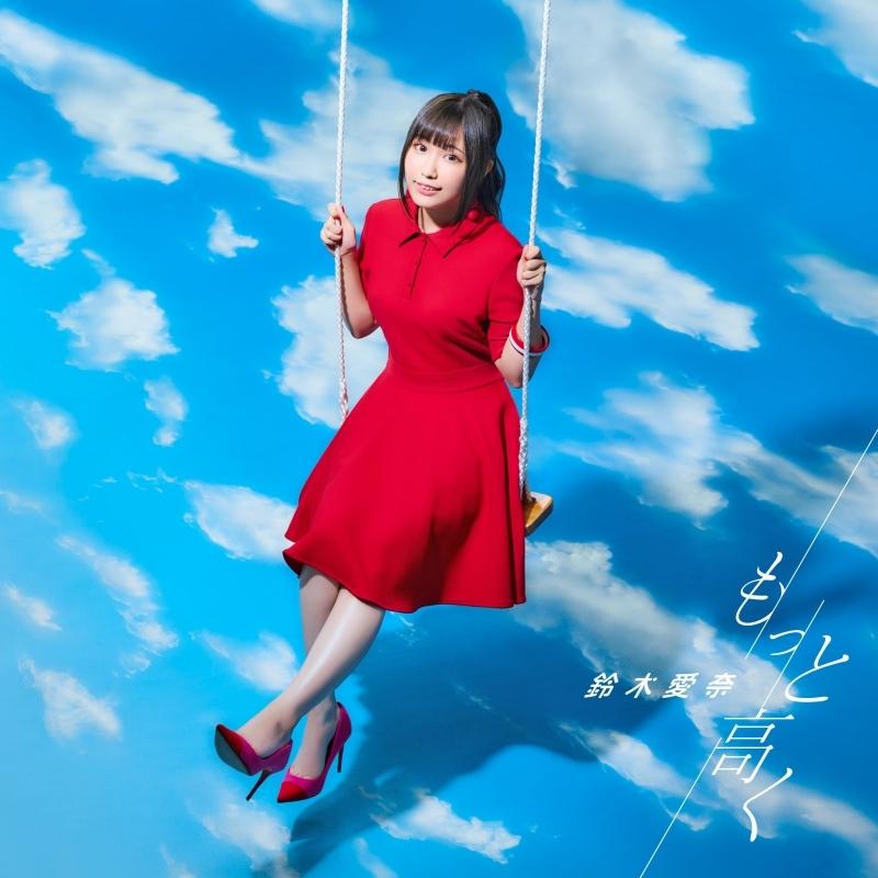 鈴木愛奈さんが歌うアニメ『いわかける! – Sport Climbing Girls -』のOP主題歌「もっと高く」発売記念インタビュー|鈴木さんが初めて直面した壁と見つけた新たなアプローチとは!?
