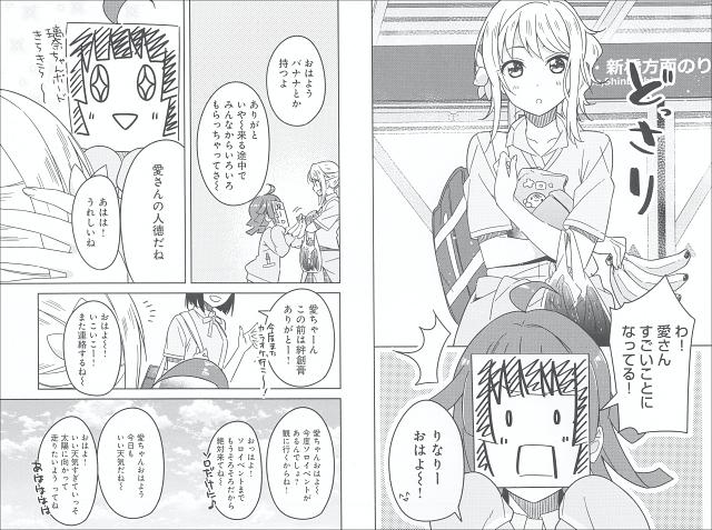『ラブライブ!虹ヶ咲学園スクールアイドル同好会』の感想&見どころ、レビュー募集(ネタバレあり)-4