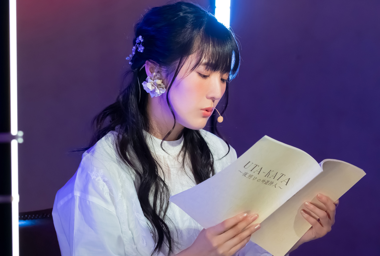 声優・石川由依が紡ぎだす朗読と歌と音楽による旅路|UTA-KATA Vol.1再演レポート