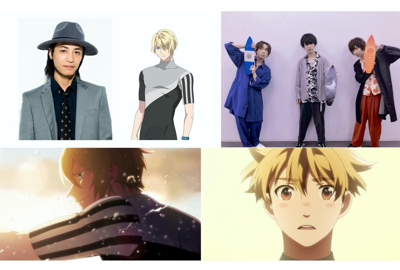 劇場アニメ『WAVE!!』第三章の追加声優に鳥海浩輔、予告映像など公開