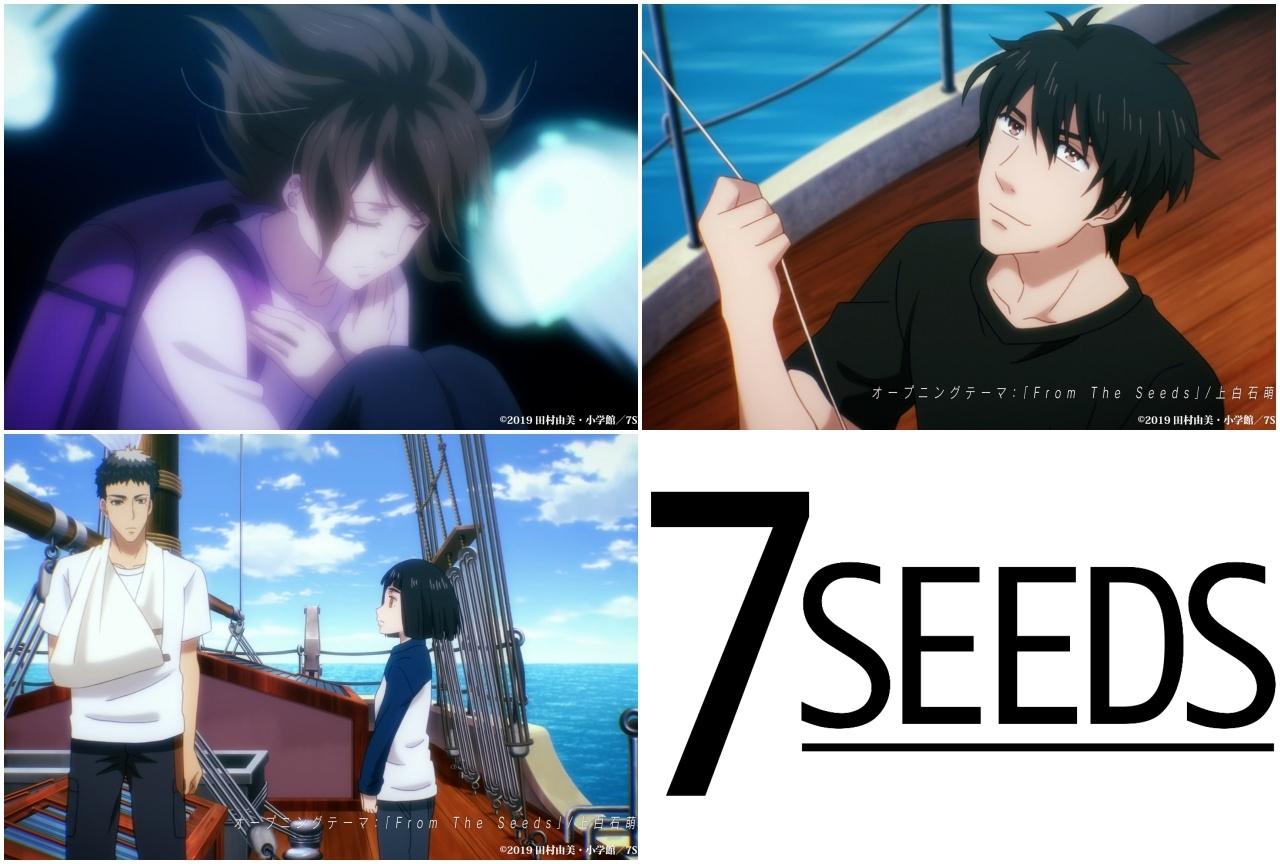冬アニメ『7SEEDS』第2期が2021年1月4日放送開始&CM公開