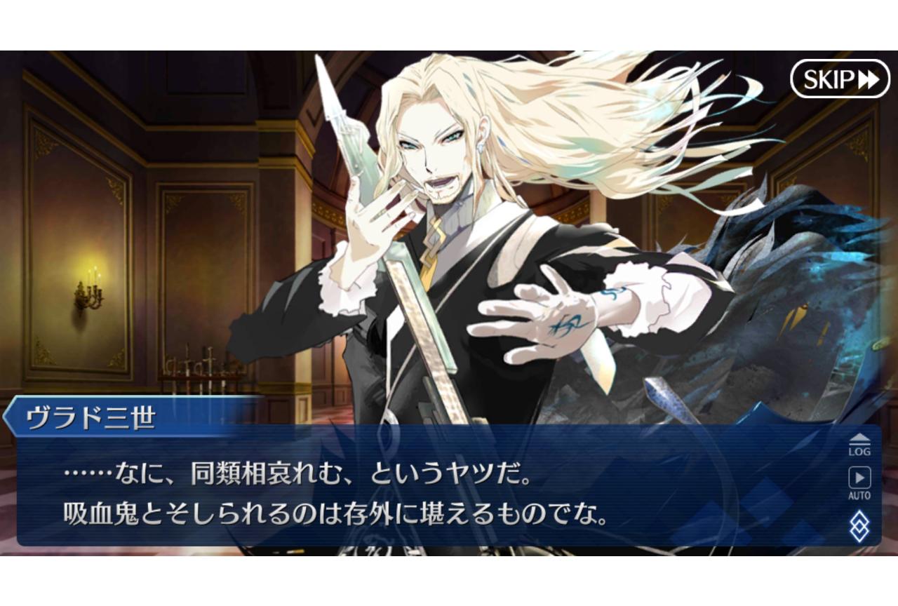 『Fate』シリーズ用語・ネタ解説【連載第16回・ドスケベ公】