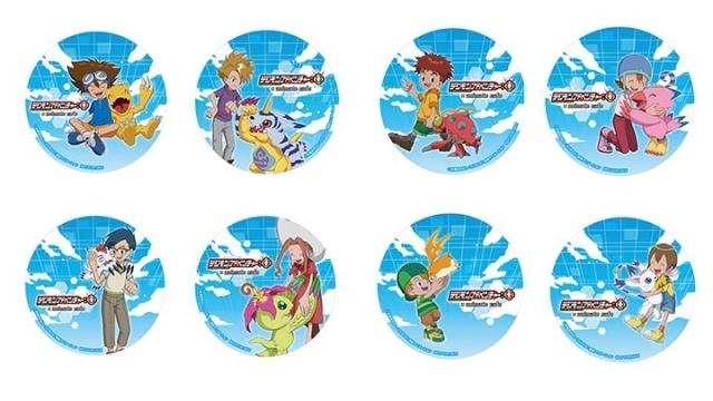 △アニメイトカフェキッチンカー購入特典  ランダムコースター(全8種)