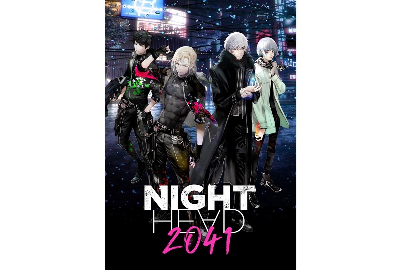 アニメ『NIGHT HEAD 2041』2021年7月放送/ティザーPVなど公開