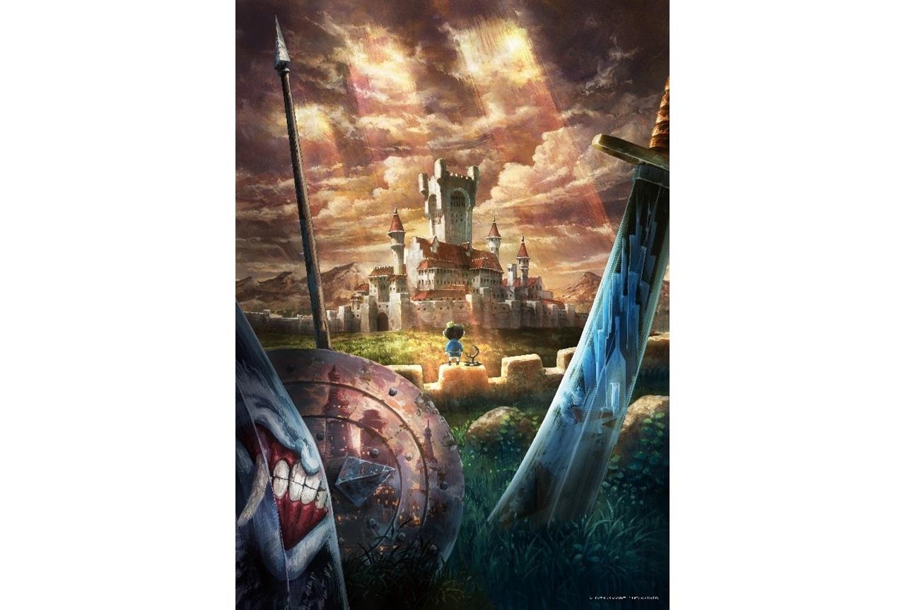 TVアニメ『王様ランキング』2021年10月放送