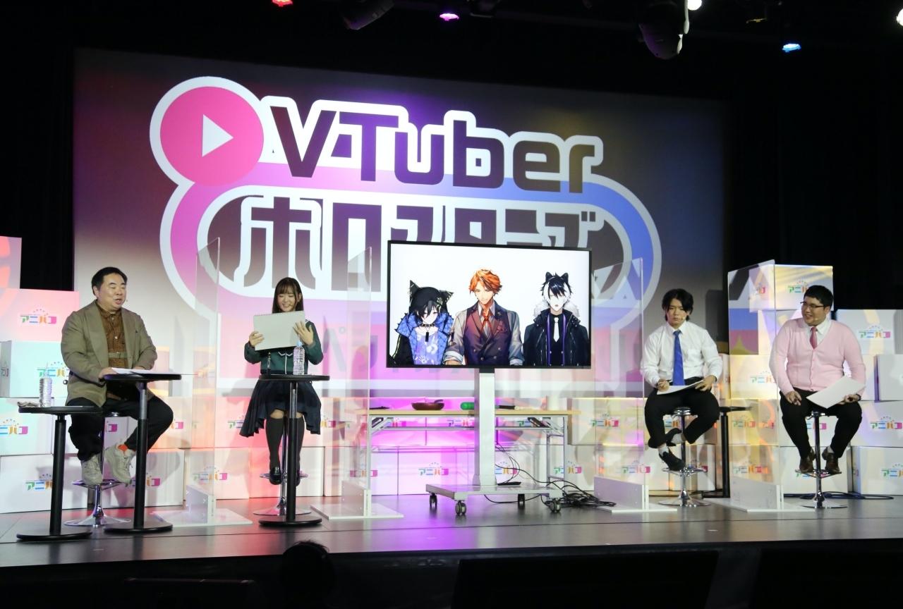 「アニバコ〜AGF出張版〜」より『ホロスターズ』SPステージレポをお届け!