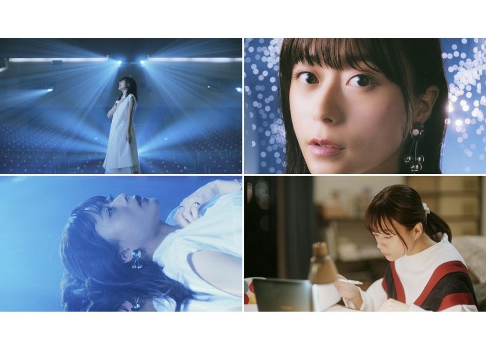 声優・水瀬いのり、シングル「Starlight Museum」の MUSIC CLIP公開!
