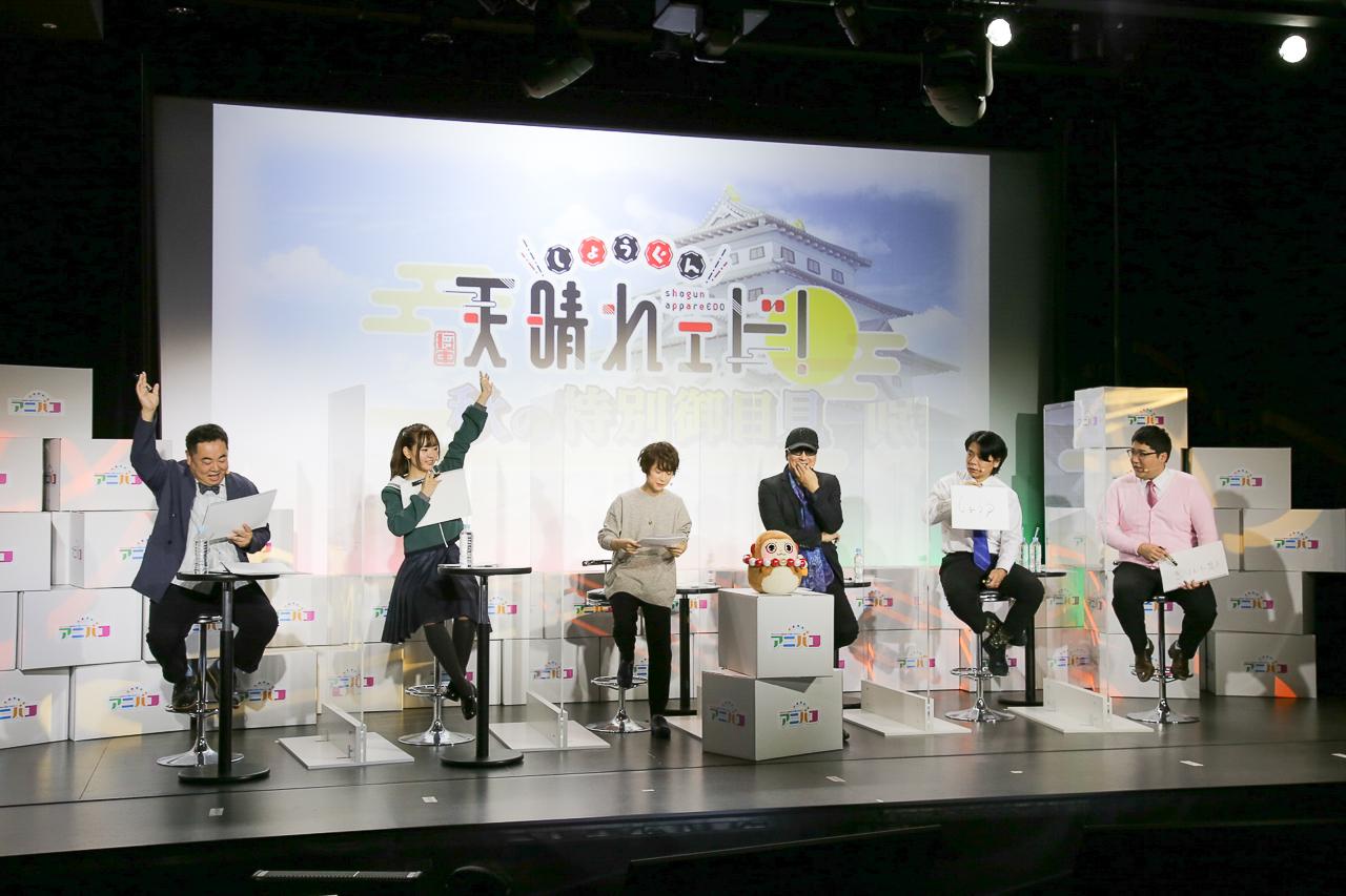 声優・河西健吾、黒田崇矢が『しょうぱれ』の魅力を語りつくしたステージレポ|アニバコ第2回