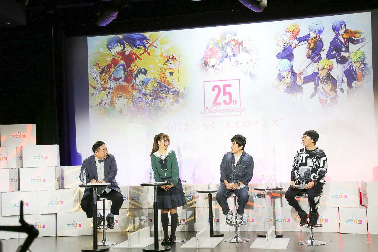 声優・森田成一、伊藤健太郎が出演した『ネオロマンス25周年記念番組』ステージレポ|アニバコ第2回