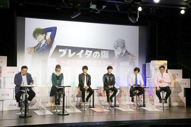 声優・八代拓さんと畠中祐さんが登壇した「プレイタの傷 ~公安特務緊急出動~」をレポート|2021年放送開始のTVアニメに向け、世界観やキャラクターたちを紹介!|アニバコ第2回