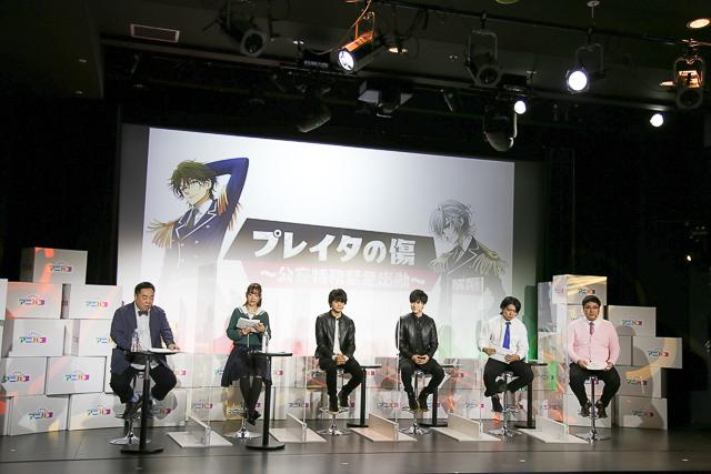 声優・八代拓さんと畠中祐さんが登壇した「プレイタの傷 ~公安特務緊急出動~」をレポート|2021年放送開始のTVアニメに向け、世界観やキャラクターたちを紹介!|アニバコ第2回の画像-2