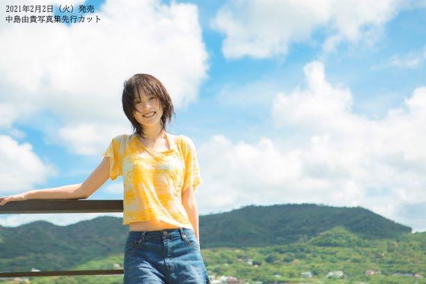 声優・中島由貴さんの素顔が詰まった最新写真集が発売決定/先行カット、特典、コメント公開