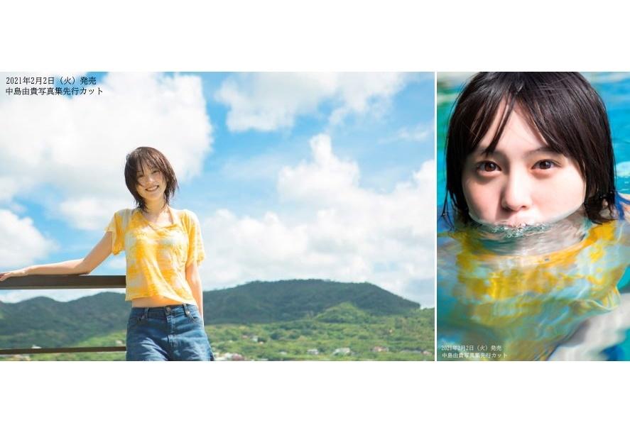 声優・中島由貴の素顔が詰まった最新写真集 発売決定
