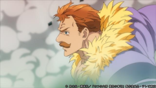 TVアニメ『七つの大罪 憤怒の審判』2021年1月6日より放送開始! 第1弾キービジュアル&PV解禁!