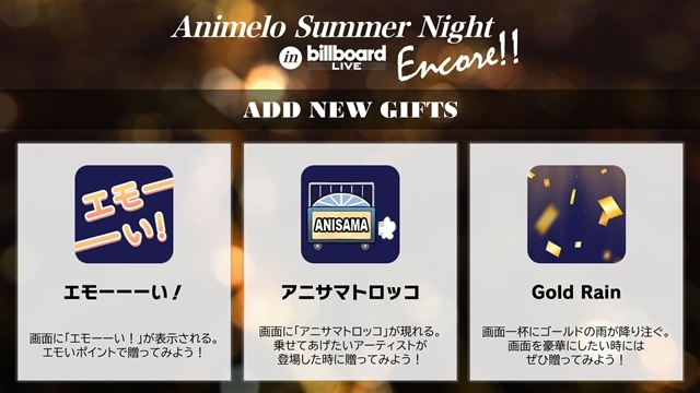 Animelo Summer Live-3