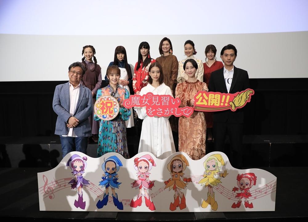 アニメ映画『魔女見習いをさがして』声優の森川葵らが公開記念舞台挨拶に登壇!