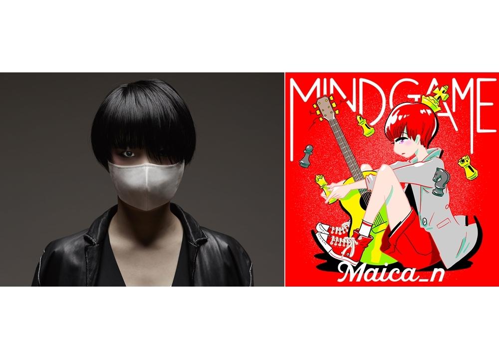 『デジモンアドベンチャー:』新EDテーマにMaica_nの最新曲「Mind game」決定!