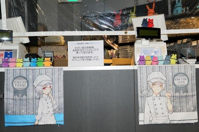 『ツキウタ。 THE ANIMATION2』の感想&見どころ、レビュー募集(ネタバレあり)-17