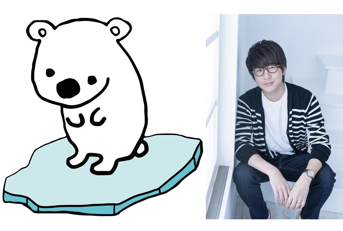 新作アニメ『ぜつめつきぐしゅんっ。』花江夏樹、中博史ら声優決定