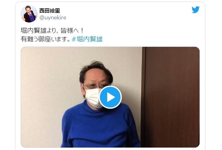 声優・堀内賢雄 復帰報告/Twitterに動画コメント公開
