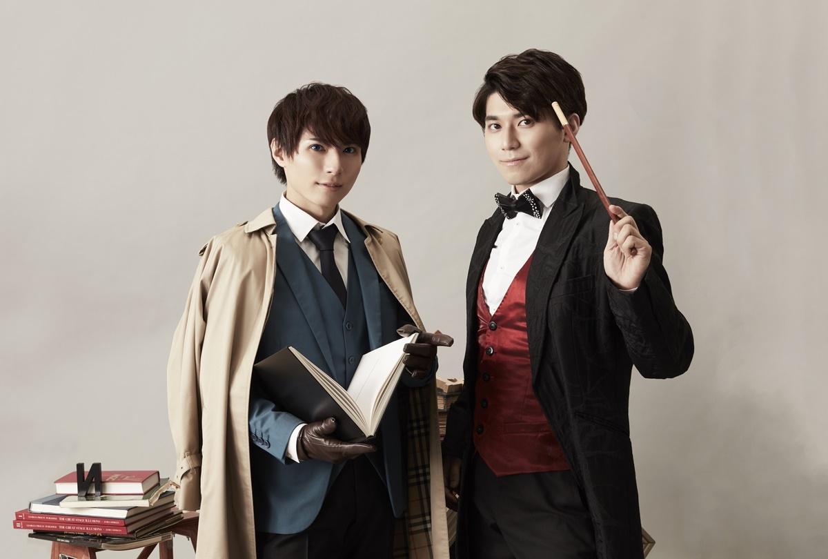 朗読劇×マジック/ドラマCD『ピエールと魔法の杖』12/1発売
