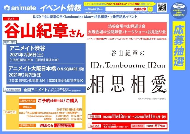 『文豪ストレイドッグス(文スト3期)』あらすじ&感想まとめ(ネタバレあり)-3