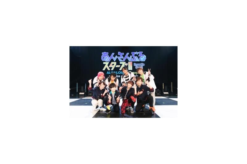 『あんスタ!!』ALKALOID&Crazy:Bリリースライブイベントレポ