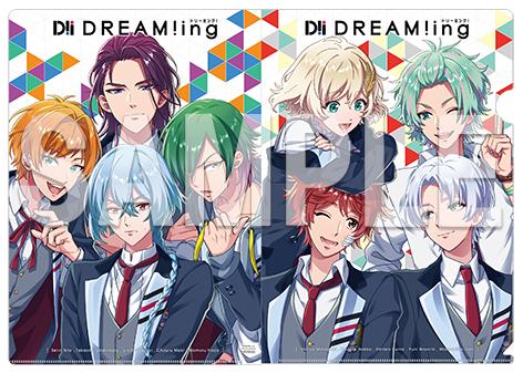 DREAM!ing-4
