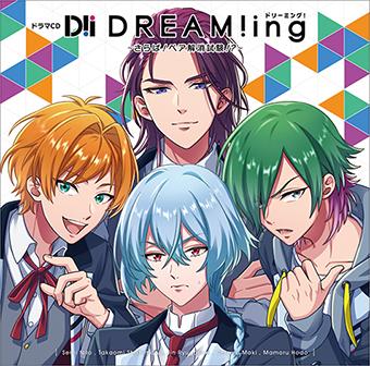 DREAM!ing-1