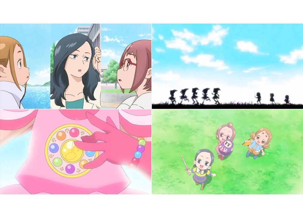 アニメ映画『魔女見習いをさがして』本編冒頭6分がノーカットで解禁!