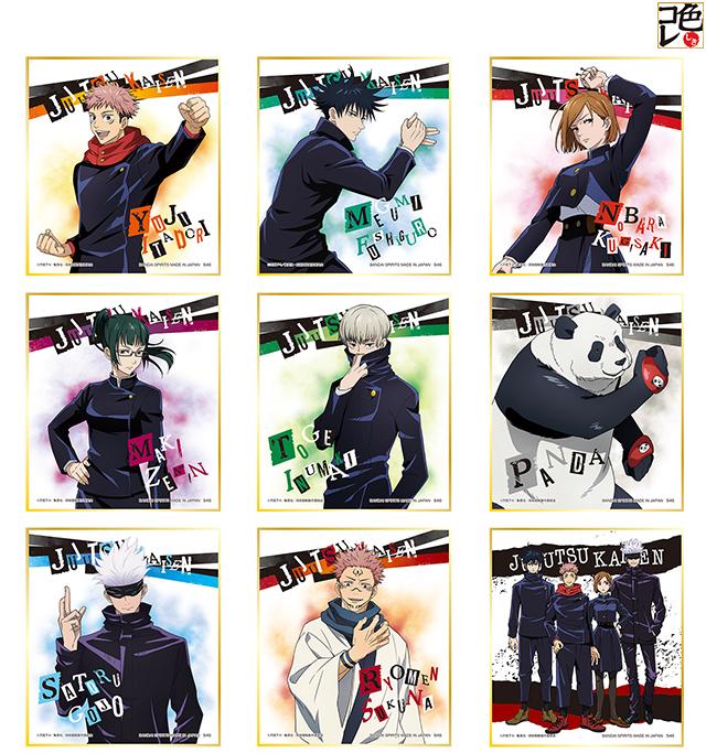 描きおろしイラストのキャンバスボードやビジュアルタオルなどがラインナップ! 「一番くじ 呪術廻戦」が2020年12月19日(土)より順次発売予定