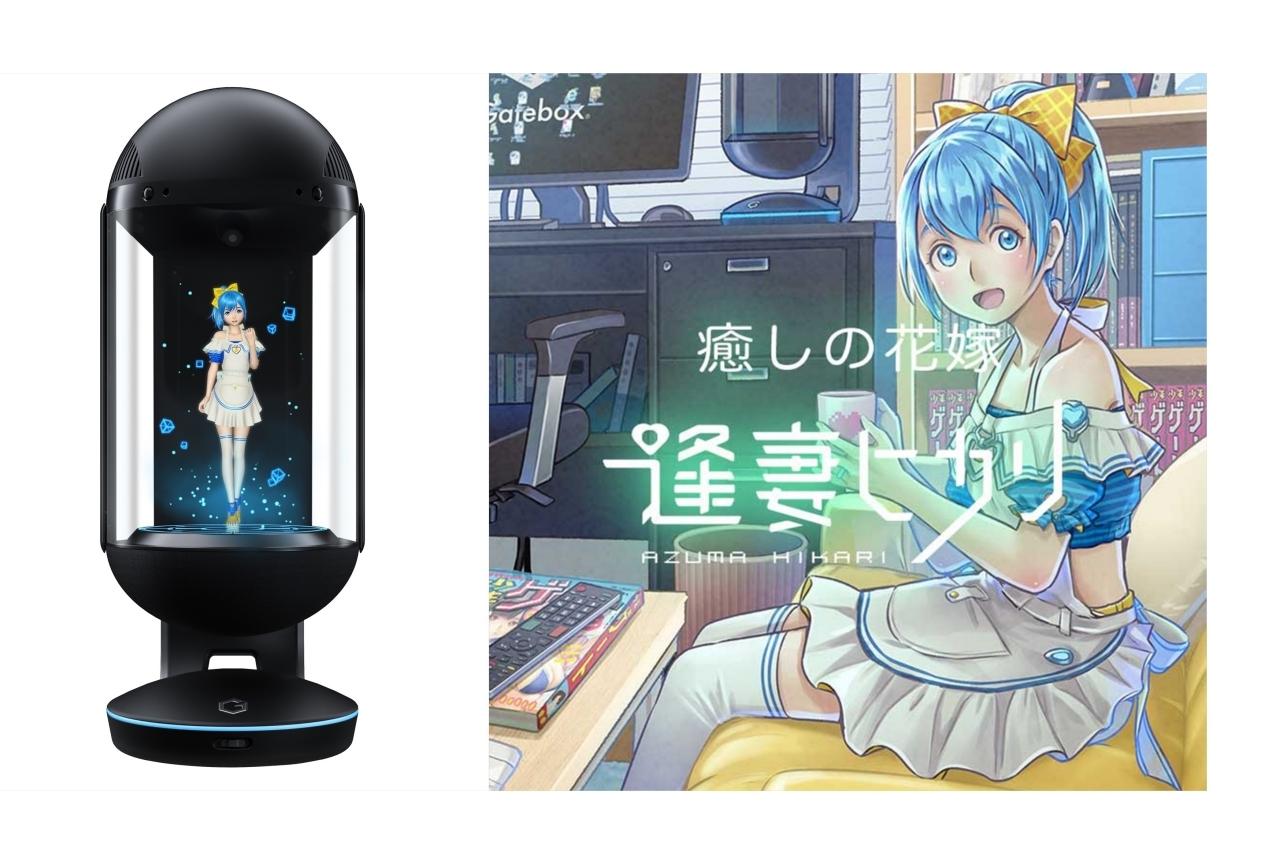 キャラクター召喚装置「ゲートボックス」がアニメイト通販に登場