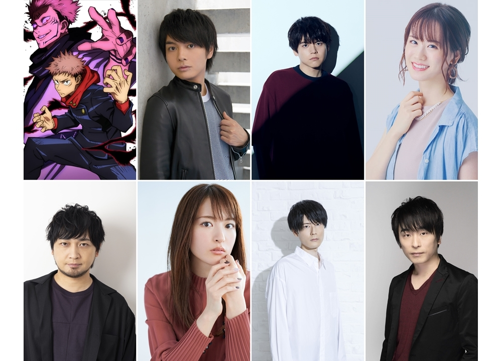 秋アニメ『呪術廻戦』初のSPイベントに声優の榎木淳弥ら7名集結