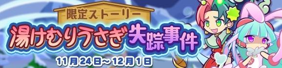ぷよぷよ-10