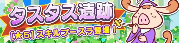 『ぷよぷよ!!クエスト』11/24より、2300万DL記念キャンペーン開催!「いいぷよの日記念 キャンペーン」も11/23より開催