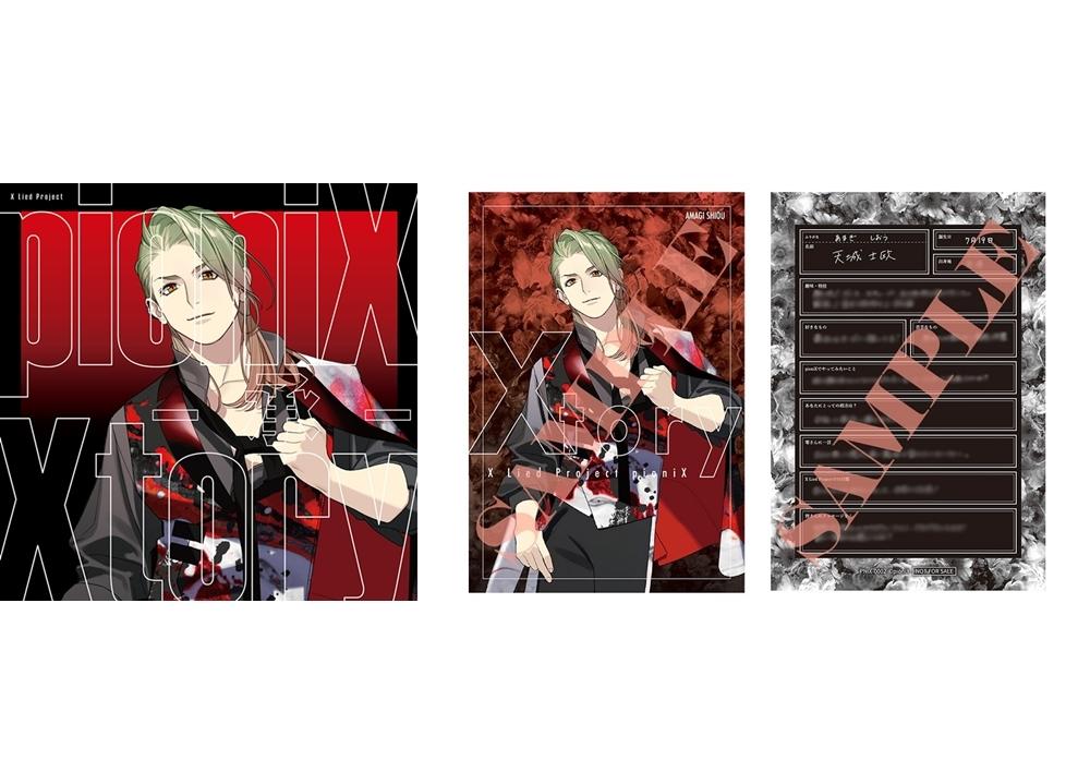 infinit0&帷の合同ユニット「pioniX」、CD第2巻収録楽曲「doubt」レコーディング終了! 田所陽向さん・中島ヨシキさんらのインタビュー到着