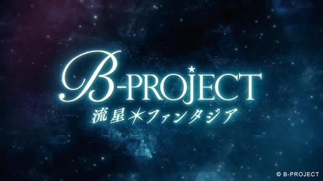 B-PROJECT-4