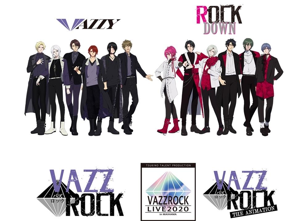 「VAZZROCK LIVE 2020」BDが発売決定!『VAZZROCK』3rdシーズンや舞台化情報などの最新情報を一挙お届け