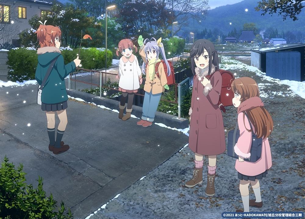 冬アニメ『のんのんびより のんすとっぷ』追加声優に田中あいみ・久野美咲!