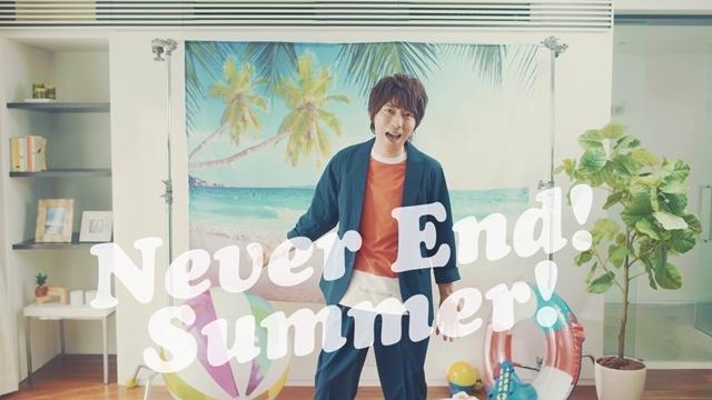 声優・羽多野渉さんがおうちでフィットネス! 10thシングル「Never End!Summer!」MV公開-2