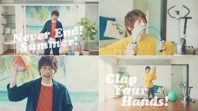 声優・羽多野渉さんがおうちでフィットネス! 10thシングル「Never End!Summer!」MV公開-1
