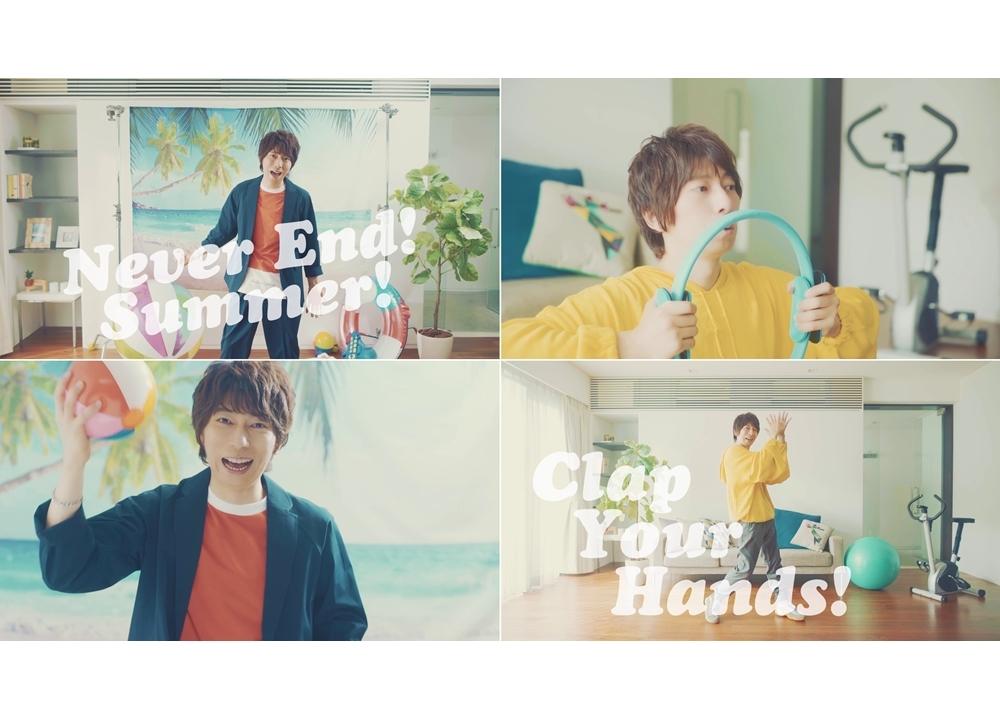 声優・羽多野渉10thシングル「Never End!Summer!」MV公開